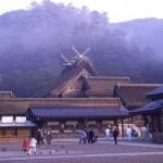 パワースポット 中国地方 島根県 出雲大社 日御碕神社 須佐神社