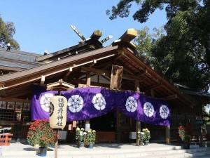 ⑥ 猿田彦神社