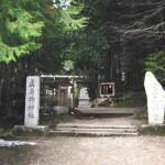 パワースポット 近畿地方  京都 奈良県 真名井神社 春日大社 石上神宮