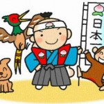 なぜ、桃太郎のお供はイヌとサルと鳥なのか?